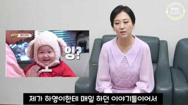 가수 장윤정이 딸 도하영양을 위한 신곡 ''돼지토끼' 작사 비하인드를 공개했다. /사진=유튜브 '맛있는 트로트' 캡처