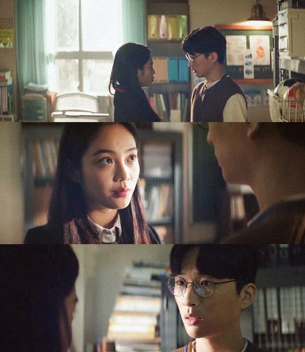 / 사진=KBS2 '나의 가해자에게' 방송 화면