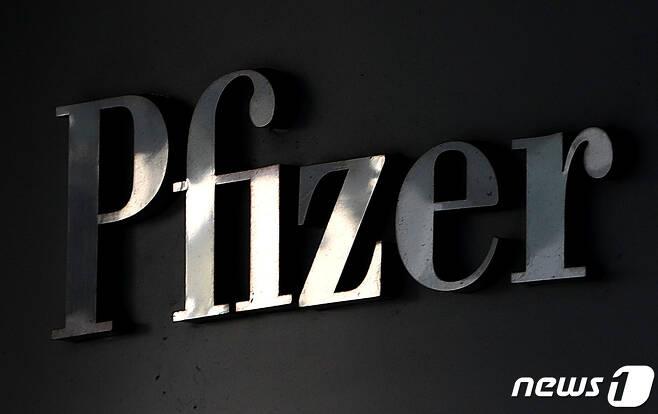 서울 명동에 위치한 화이자 코리아 본사. 2020.11.10/뉴스1 © News1 이성철 기자