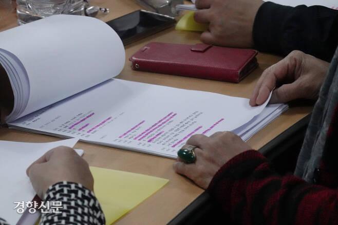 연기가 처음인 중국동포 여성들은 대본에 형광펜을 칠해 가며 연습했다. 전현진 기자