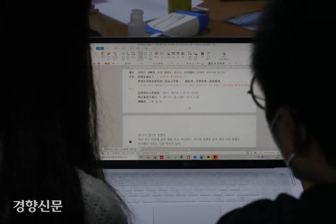 연출가 임범규씨가 중국어 대사의 발음을 한글로 적어놓은 대본을 읽고 있다. 전현진 기자
