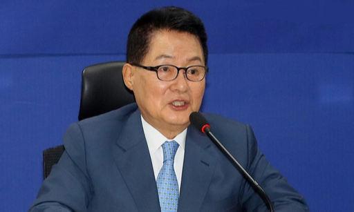 박지원 국가정보원장. 연합뉴스