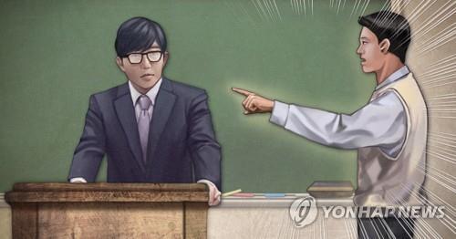 교권침해 [연합뉴스 DB]