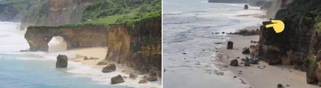 숨바섬 아치형 절벽 '부투 볼롱'이 사라진 모습(오른쪽) [트위터 @alexjourneyID·재판매 및 DB 금지]