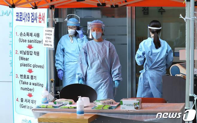 서울 마포구보건소 선별진료소에서 의료진이 시민들을 기다리고 있다. 2020.10.5/뉴스1 © News1 임세영 기자
