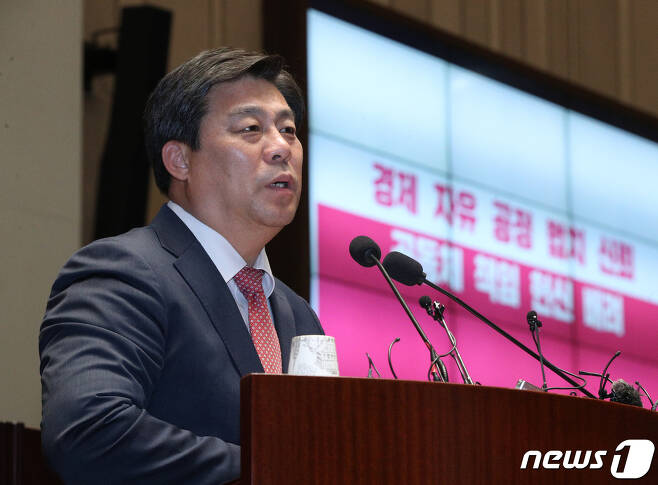 김선동 전 의원/뉴스1 © News1 신웅수 기자