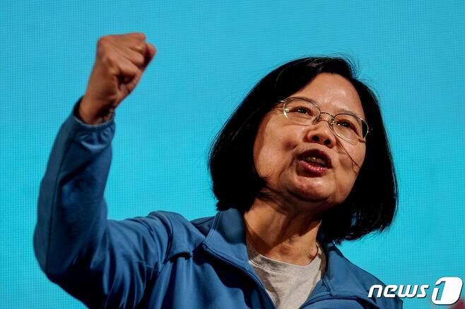 차이잉원 대만 총통.© AFP=뉴스1