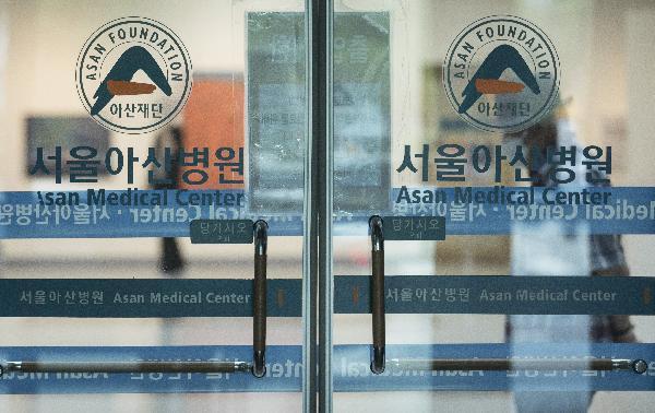 지난 9월 코로나 환자가 나와 폐쇄됐었던 서울아산병원 중문./사진=조선일보 DB