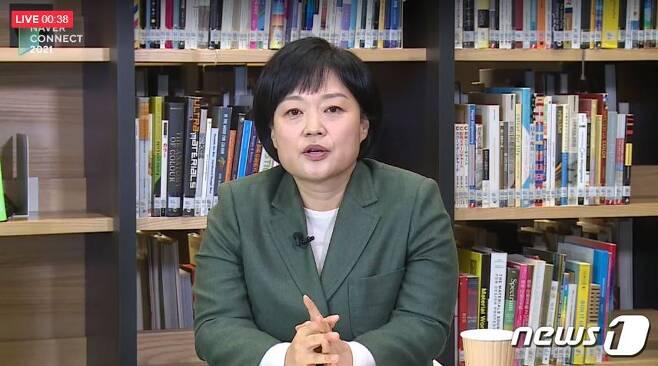 한성숙 네이버 대표.(캡처)© 뉴스1