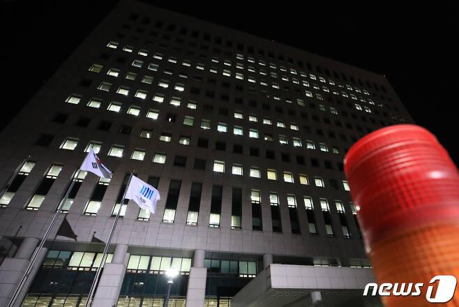 서울 서초동 대검찰청 청사. 2020.11.24/뉴스1 © News1 구윤성 기자