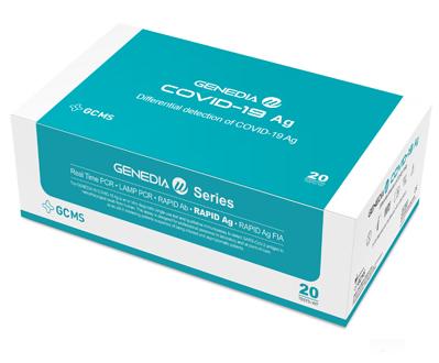 GC녹십자엠에스는 코로나19 항원진단키트 'GENEDIA W COVID-19 Ag'의 유럽 수출액이 2000만달러를 넘어섰다고 24일 밝혔다./GC녹십자엠에스 제공