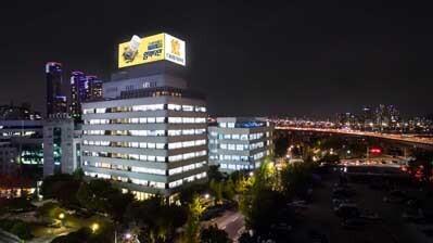대웅제약은 지난 20일 미국에서 구매한 신규 홀 에이 하이퍼 보툴리눔 균주의 국내 반입 절차를 완료해다고 24일 밝혔다./대웅제약 제공