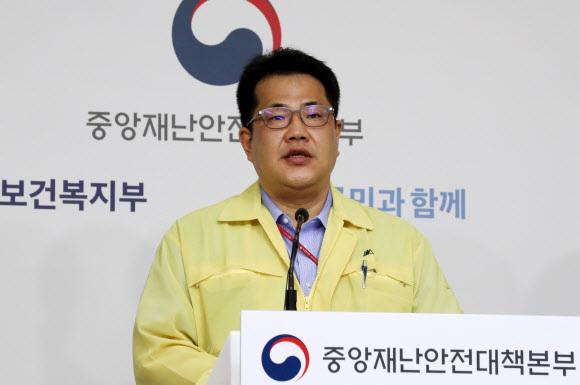 손영래 중앙사고수습본부 전략기획반장연합뉴스