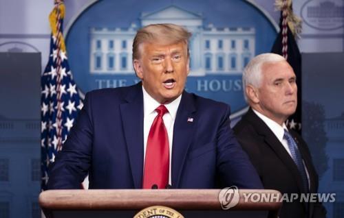 도널드 트럼프 미국 대통령과 마이크 펜스 부통령(오른쪽) [EPA=연합뉴스]