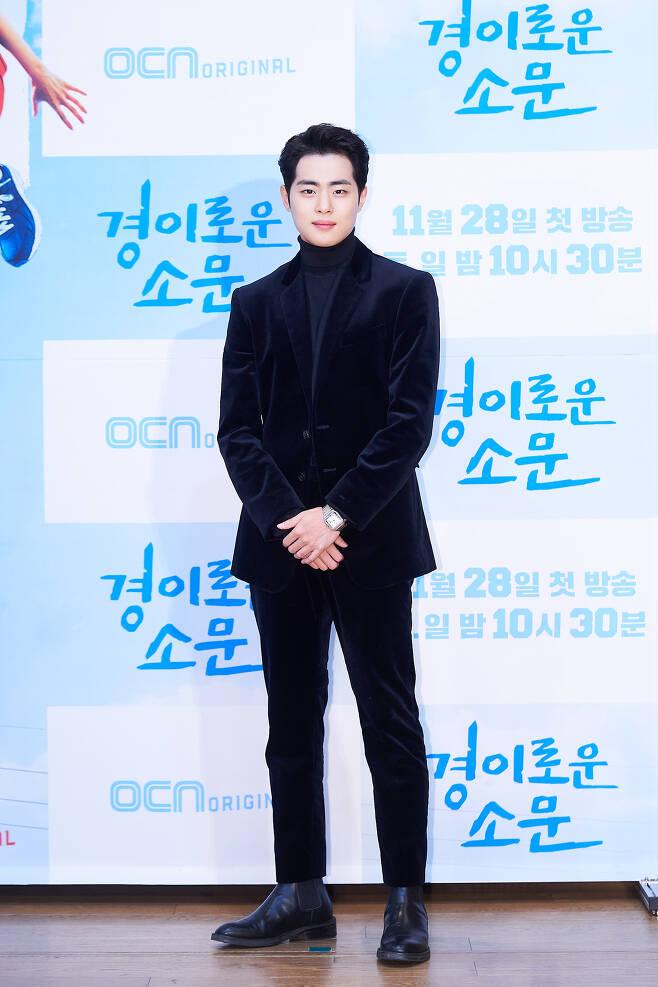 조병규, OCN © 뉴스1