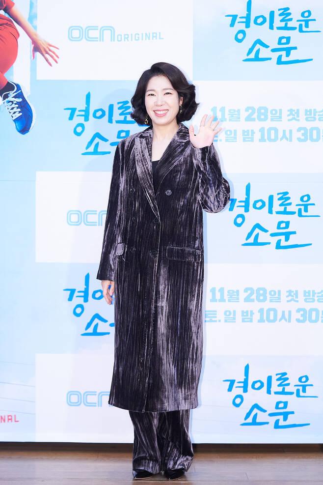 염혜란/OCN © 뉴스1