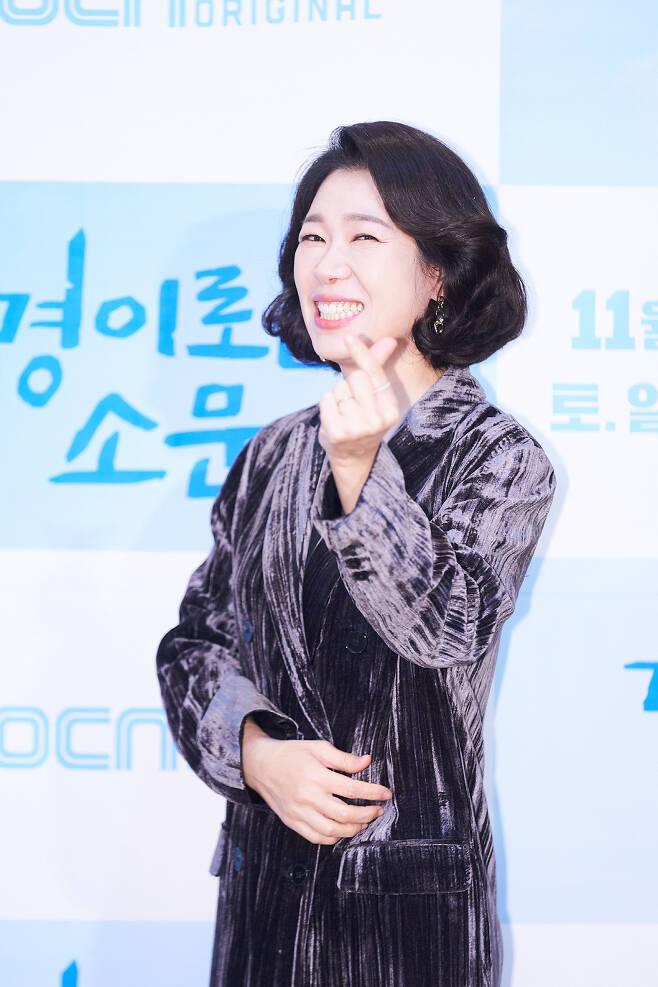 사진=OCN 제공