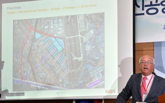 2016년 6월 21일 정부세종청사 국토교통부 브리핑룸에서 ADPi 장 마리 슈발리에 수석 엔지니어가 김해공항 확장이 최적의 신공항 대안이라고 밝히고 있다. /조선DB