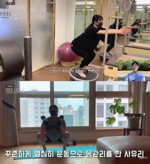 임신 중 사유리가 운동하는 모습. 사유리TV 캡처