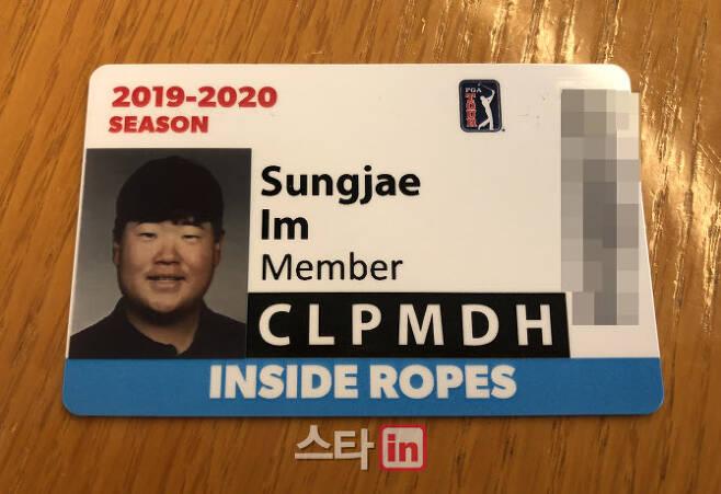 임성재의 2019~2020시즌 미국프로골프(PGA) 투어 출전권. (사진=임정우 기자)
