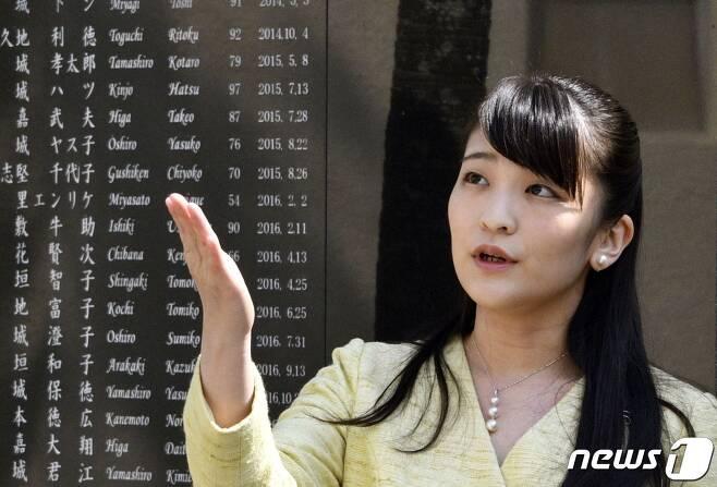 나루히토 일왕의 조카인 마코 공주(29). © AFP=뉴스1