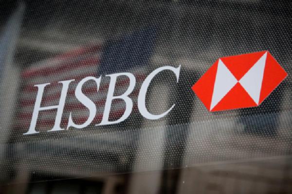 영국계 글로벌 은행 HSBC가 미국 소매금융 사업 철수 수순을 밟고 있다고 FT가 보도했다. /로이터 연합뉴스