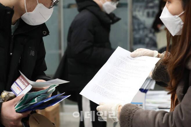2021학년도 대학수학능력시험 예비소집일인 2일 서울 용산구 청파동 선린인터넷고등학교에서 수험생들이 수능 유의사항 안내문을 받고 있다. (사진=이영훈 기자)