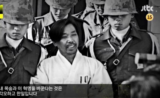 1979년 10월 26일 당시 박정희 대통령에게 권총을 발사한 김재규 중앙정보부장이 그해 12월18일 재판을 마친 뒤