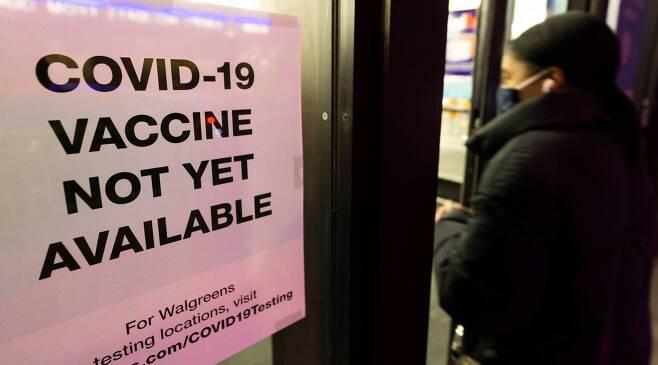 """1일(현지 시각) 미국 뉴욕의 한 약국 앞에 """"코로나 백신 접종이 아직 불가능하다""""는 안내문이 걸려있다. /EPA 연합뉴스"""