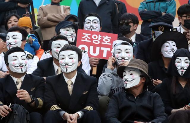 대한항공 직원들과 시민들이 지난 2018년 5월 4일 서울 종로구 세종문화회관 앞 계단에서 '조양호 일가 퇴진과 갑질 근절을 위한 제1차 광화문 촛불집회'에 참석 하고 있다. 뉴스1