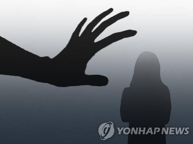 성추행(일러스트) 제작 이소영(미디어랩)  아이클릭아트 그래픽 사용