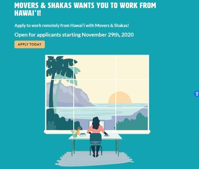 공짜 비행기 티켓 지원을 내걸고 '하와이 재택 근무'를 제안한 하와이 무버앤드셰이커스의 홈페이지 공지. 무버앤드셰이커 홈페이지 캡처