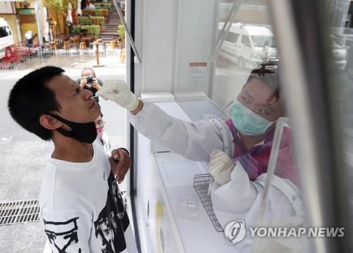 태국에서 코로나19 검체 채취를 하는 모습(자료사진) [EPA=연합뉴스]