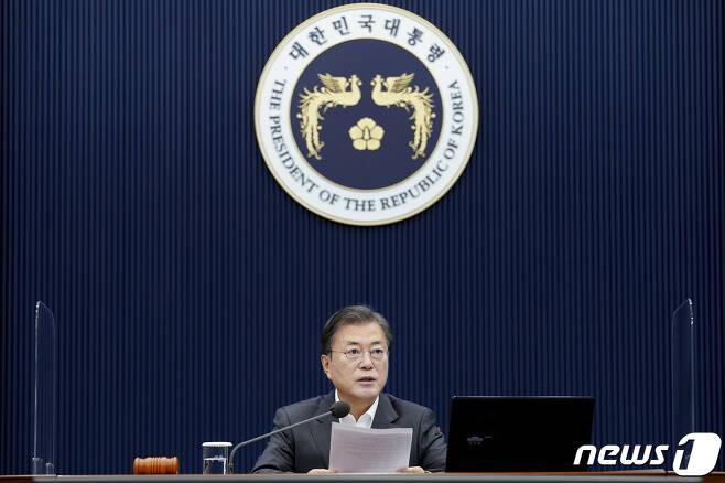 문재인 대통령. 2020.12.1/뉴스1 © News1 박정호 기자