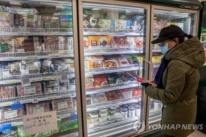 베이징 슈퍼마켓의 냉동식품 [EPA=연합뉴스]