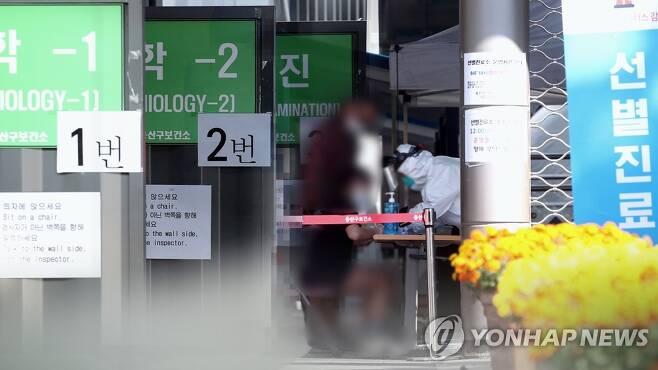 용산구 선별진료소 (CG) [연합뉴스TV 제공]