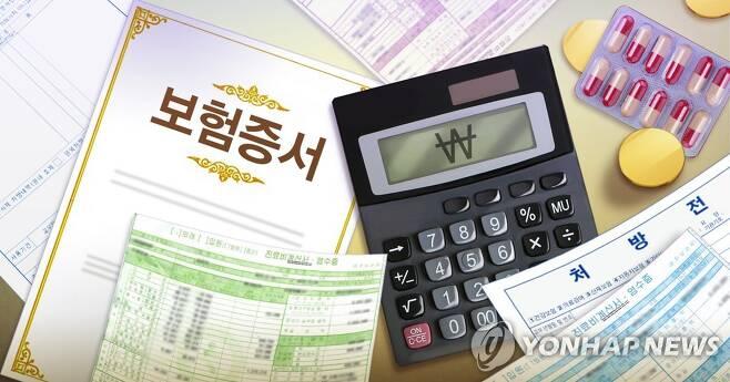 실손의료보험 (PG) [장현경 제작] 일러스트