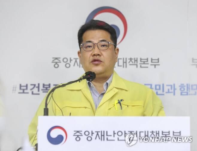 코로나19 관련 정례 브리핑하는 손영래 전략기획반장 [연합뉴스 자료사진]