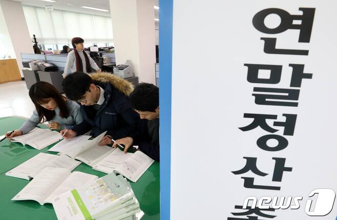 2018년 1월15일 오후 서울 종로세무서에서 직원들이 분주하게 움직이고 있다. 2018.1.15/뉴스1 © News1 박지혜 기자
