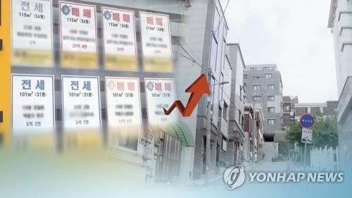 빌라로 옮겨붙는 전세난(CG) [연합뉴스TV 제공]
