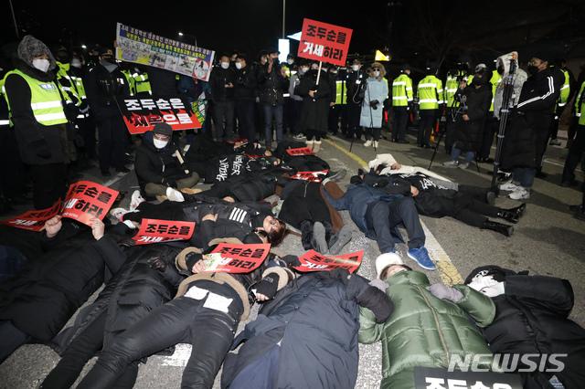 [서울=뉴시스]박진희 기자 = 아동 성범죄자 조두순 출소를 반대하는 시민들이 12일 오전 서울 구로구 남부교도소 정문 앞에서 시위를 하고 있다. 2020.12.12. pak7130@newsis.com