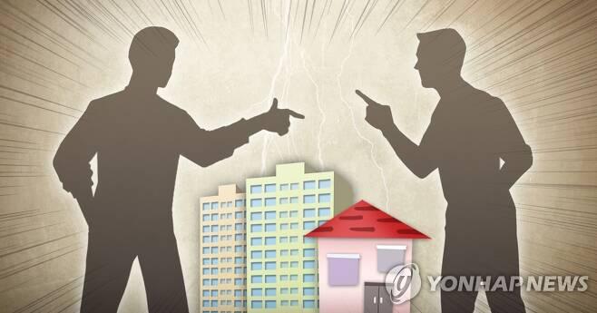 부동산 관련 다툼 (PG) [정연주 제작] 일러스트