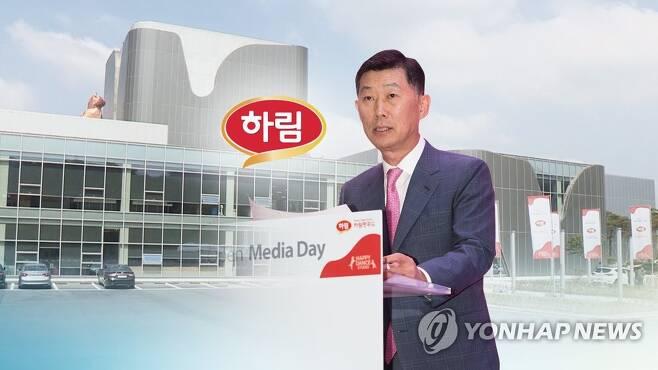 (CG) [연합뉴스TV 제공]