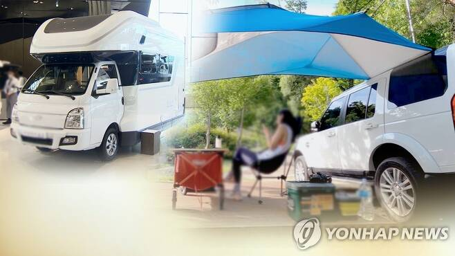 차박 (CG·기사와 관련 없는 사진) [연합뉴스TV 제공]