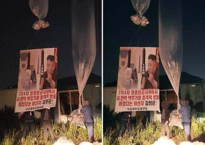 지난 5월31일 대북전단을 살포하는 탈북민단체. 자유북한운동연합 제공.