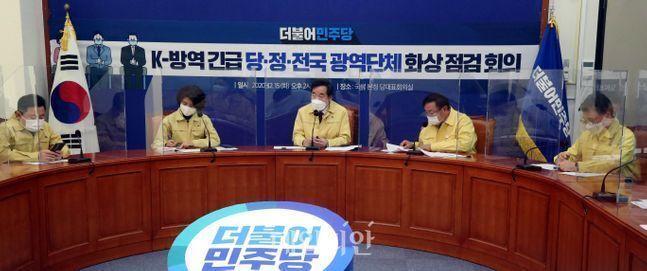 이낙연 더불어민주당 대표가 15일 오후 국회에서 열린 K-방역 긴급점검 화상회의에서 발언하고 있다. ⓒ데일리안 박항구 기자