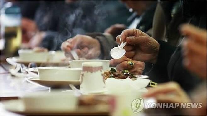 무료급식소 (사진=연합뉴스)