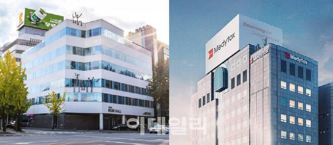 서울 강남구에 위치한 대웅제약 본사(왼쪽)와 메디톡스 빌딩 전경. (사진=이데일리 DB)