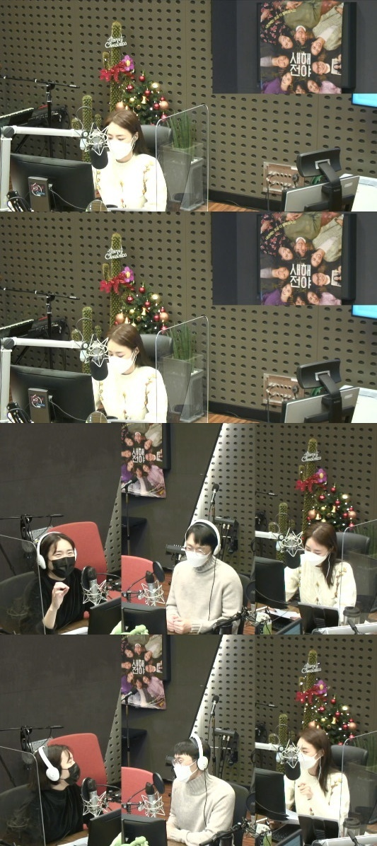 KBS 쿨FM '정은지의 가요광장' 보이는 라디오 캡처 © 뉴스1