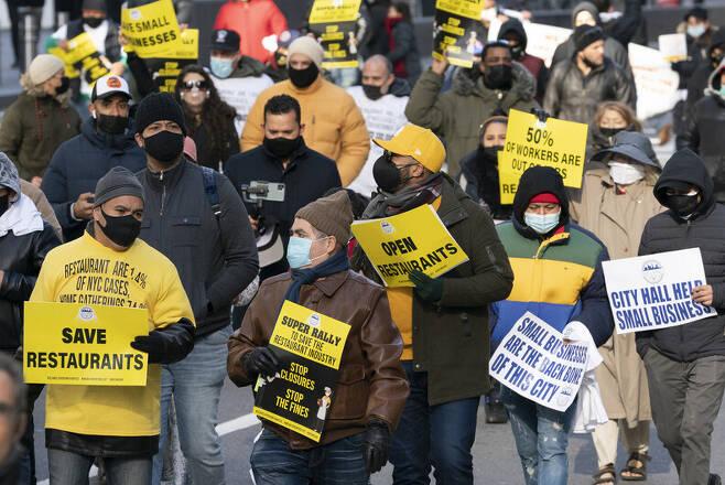 미국 뉴욕에서 15일(현지시각) 코로나19 방역 조처 강화로 어려움에 처한 식당과 주점 종사자들이 '식당을 구해달라'는 손팻말 등을 들고 시위를 하고 있다. 뉴욕/AP 연합뉴스